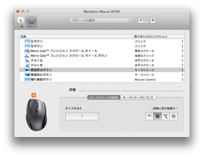 mac_mouse